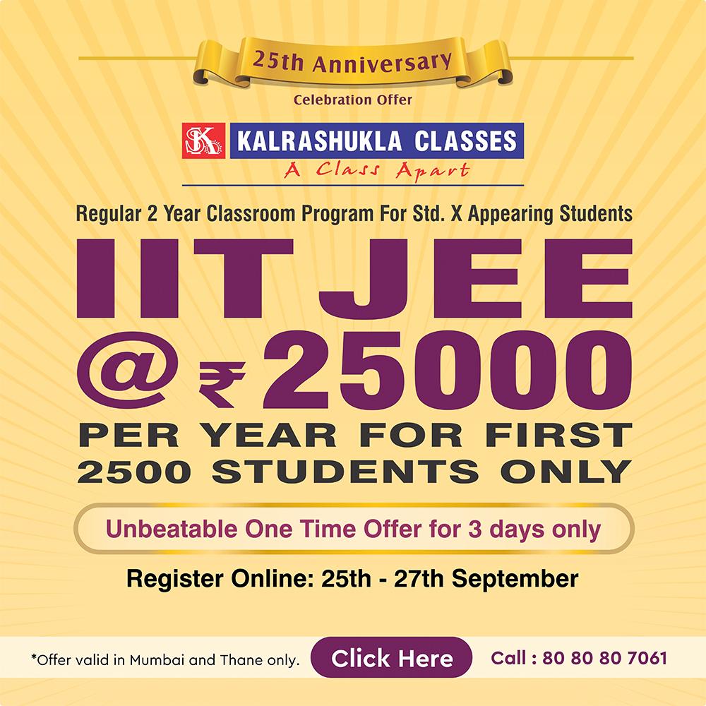 Kalrashukla - IIT JEE Coaching Class - Main Advanced Classes